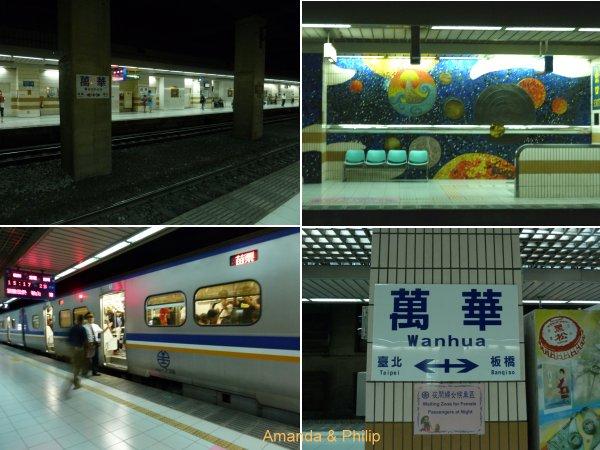 wanhua4