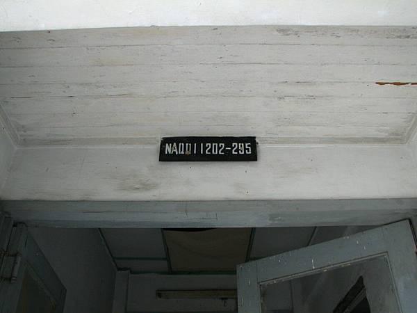 navy 092