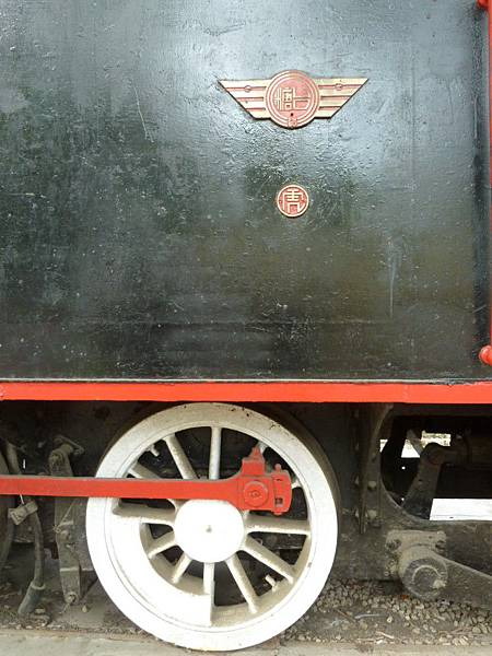 P1200461