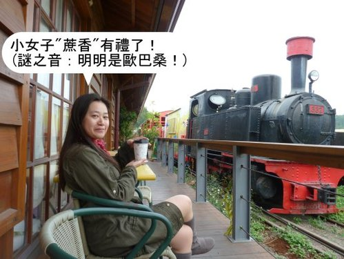 huwei9