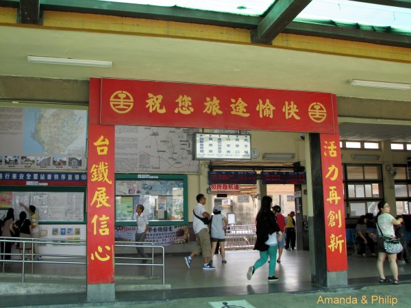 shanhua4