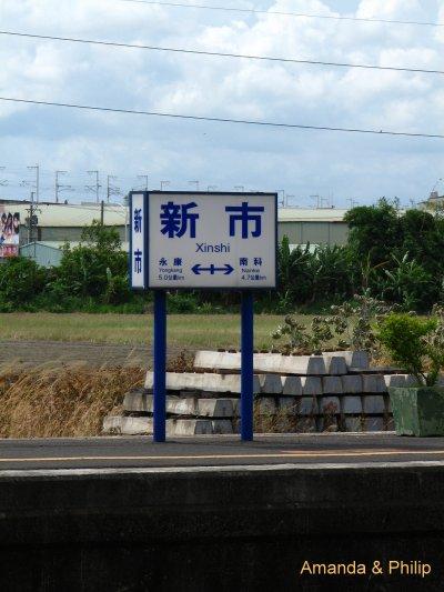 xinshi1