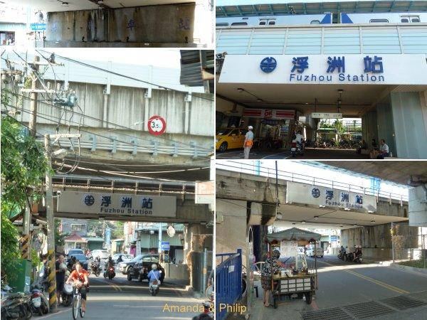 fuzhou2