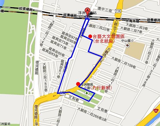 fuzhou15