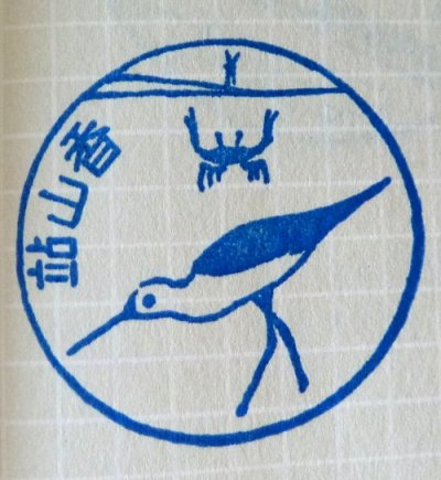 xiangshan10