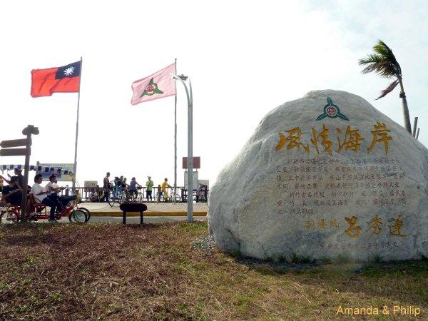 xiangshan11