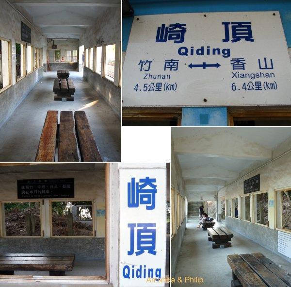 qiding6