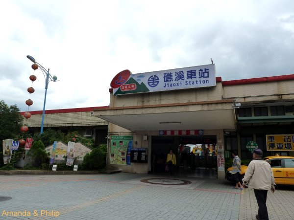 jiaoxi1