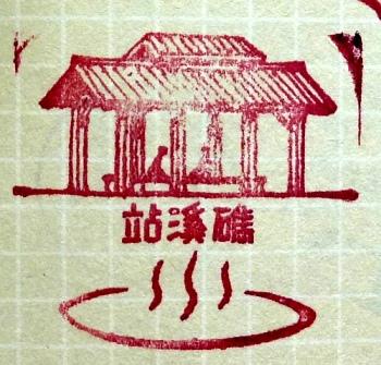 jiaoxi5