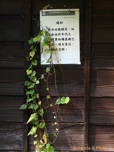 baoan13