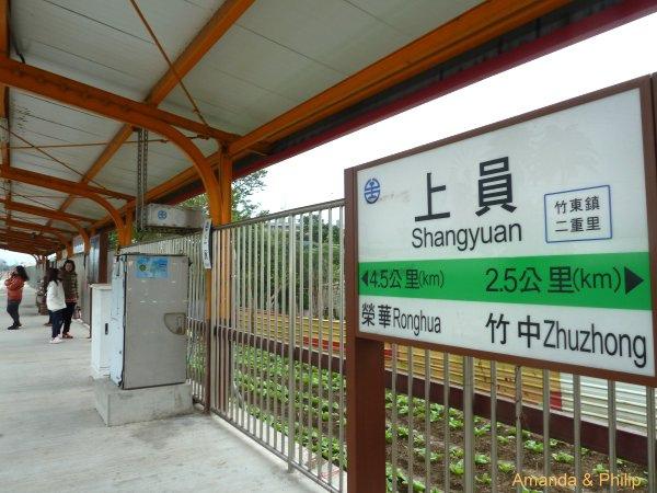 shangyuan4