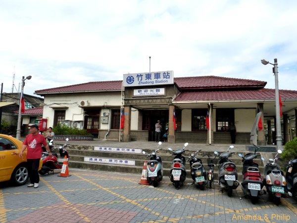 zhudong1