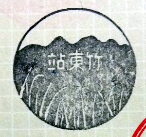 zhudong8
