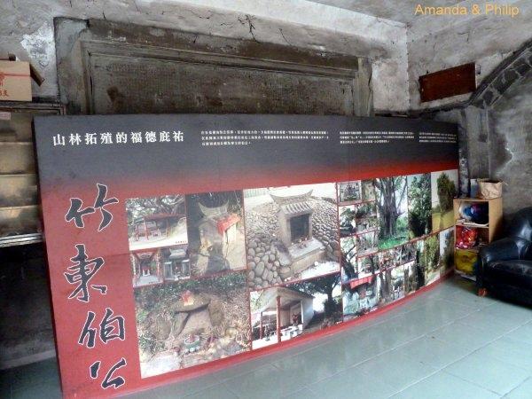 zhudong29