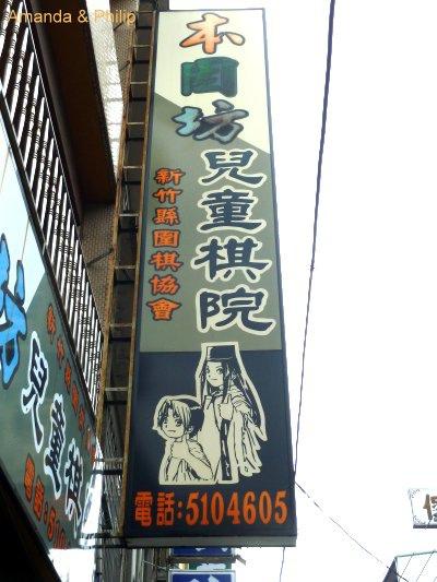 zhudong36