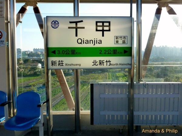 Qianjia19