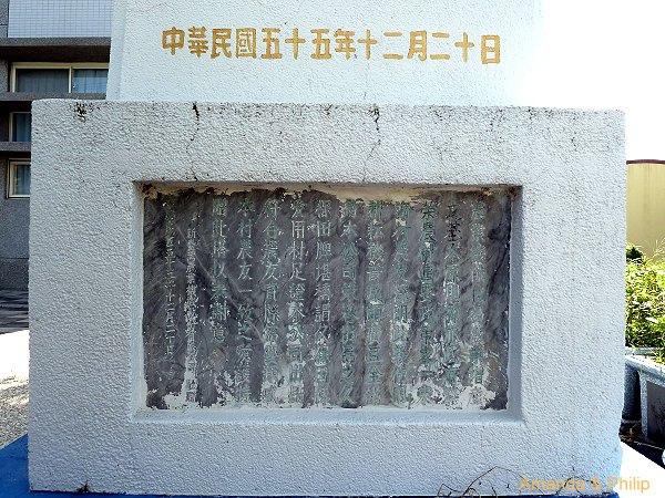 donghai17