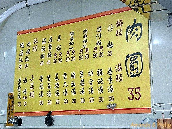 yuanbo2