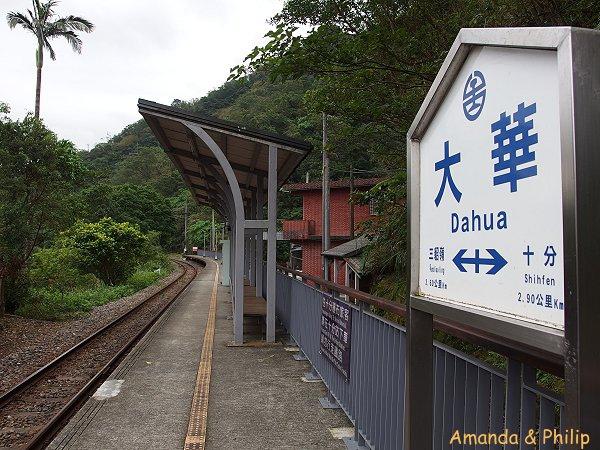 dahua2