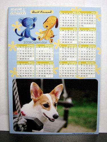 多力的免費年曆.jpg
