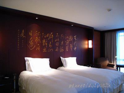 金茂君悅酒店 (4).jpg
