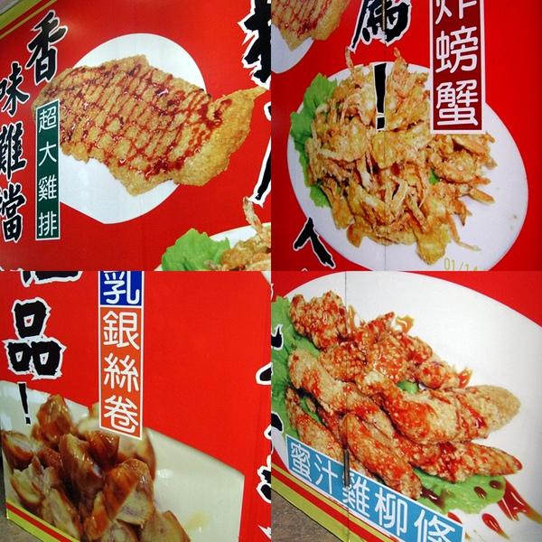 漢生特大雞排 (3).jpg