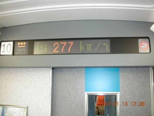 277km/hr