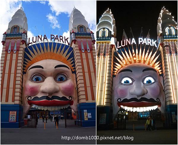 20131127 支援Luna Park Event (4)
