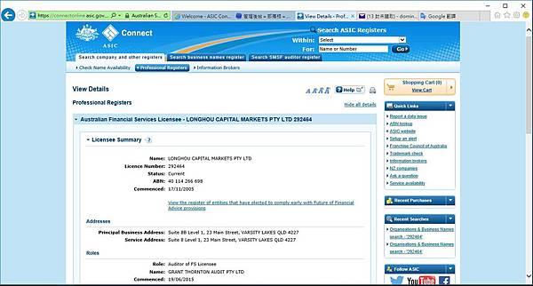 ASIC澳洲監管編號頁面.jpg