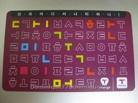 T-money卡
