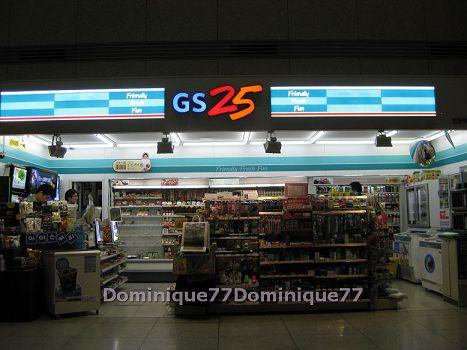 GS25機場