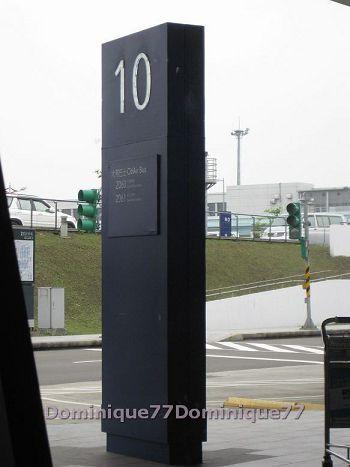 桃園機場巴士等候處