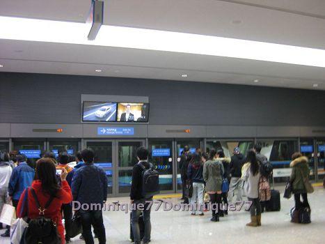 機場航站接駁