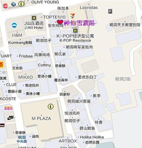 雪濃湯map