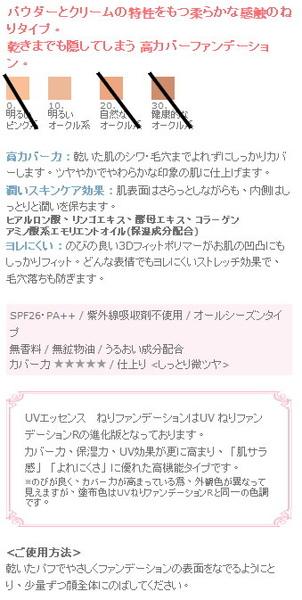 CEZANNE粉餅2.jpg