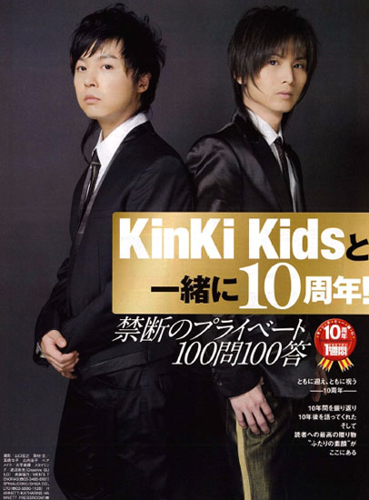 tokyo_kinki1.jpg