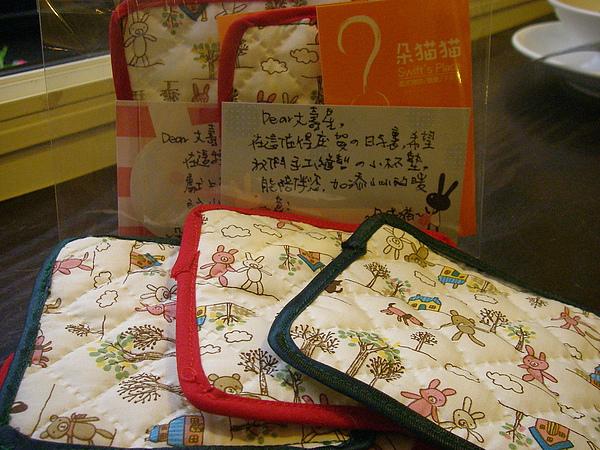 2010四月份壽星生日禮物.JPG