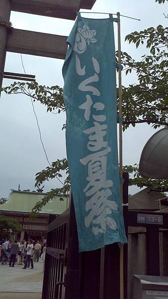 2012-07-11_16-57-15_98