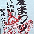 2012-07-14_18-04-19_449