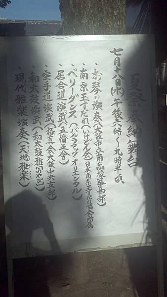2012-07-18_16-57-05_238
