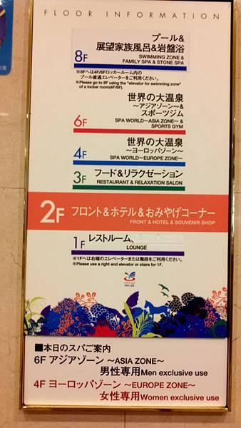 2012-07-23_15-39-51_377