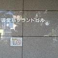 2012-07-30_14-59-04_604