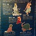 2012-08-11_11-03-58_37
