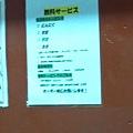 2012-08-25_21-18-28_780