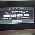 2012-09-09_20-15-27_675