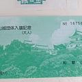 2012-09-10_10-50-22_674
