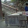 2012-09-10_10-51-01_338