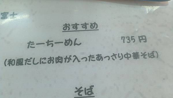 2012-09-10_13-02-41_96