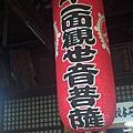 2012-09-10_13-44-46_650