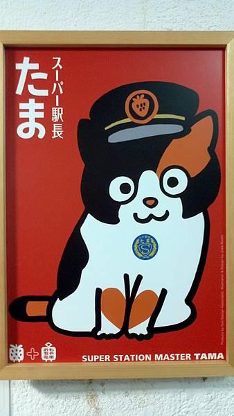 2012-09-10_15-01-35_784